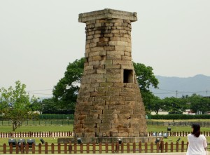 This is Cheomseongdae, the Far East's oldest astrological observatory. Built in the 7th century, it's surprisingly sophisticated: the twelve stones at its base represent the months, while the 30 layers reflect the number of days in a month and the 366 stones used in its construction reflect the number of days in a Shilla year. Apparently there are other details relating to stars and all that. Still, it was hard to see how this reasonably short structure could work as an observatory.