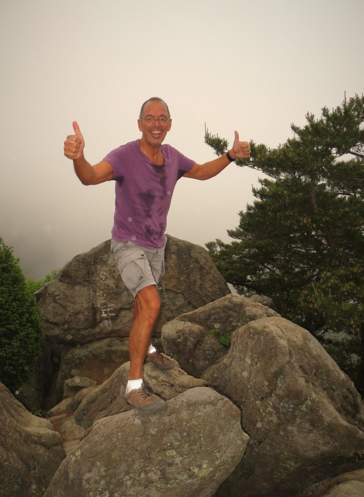 Bill (the friend we were traveling with in Korea) and I did a big hike one morning up a peak with great views of Gyeongju. The hike was great, but you can see the fog at the top. No views today!