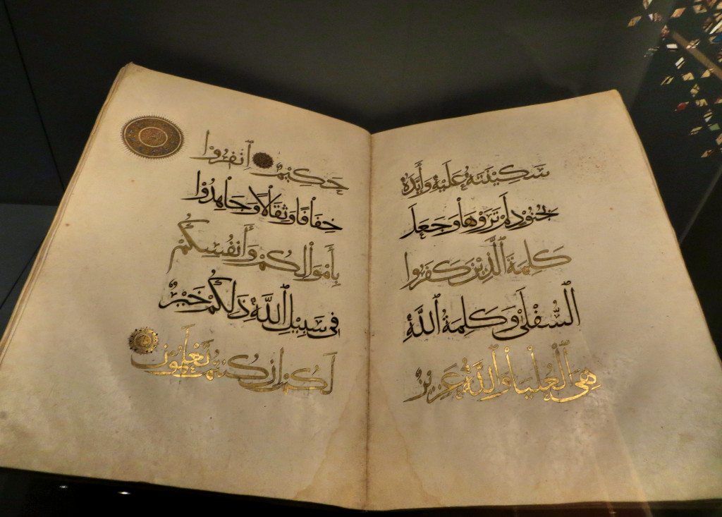 The Museum of Turkish and Islamic Arts included dozens of beautiful and ancient korans