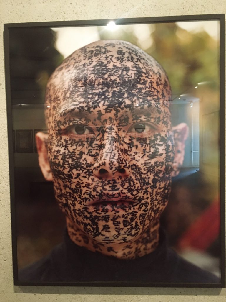 Zhang Huan a little further in the process