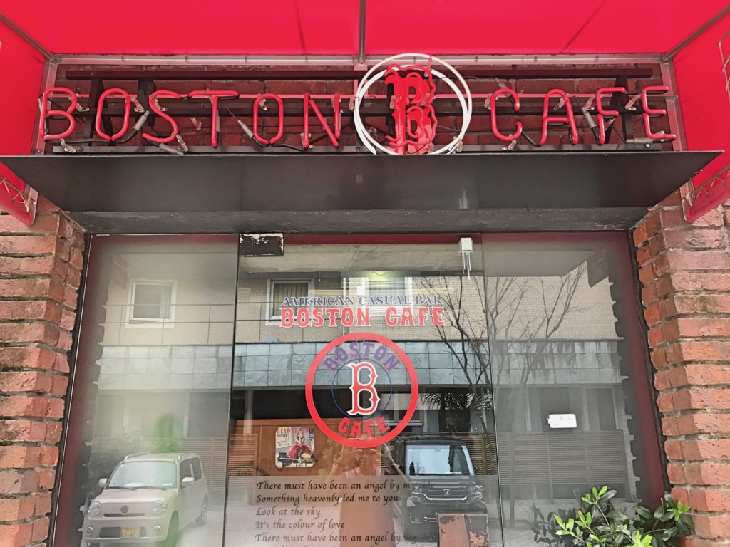 Boston Café that had essentially nothing to do with Boston. Except, we learned the next night, that former Red Sox star Manny Ramirez now plays for the Kochi Fighting Dogs ... and was in the neighborhood the same night we were!