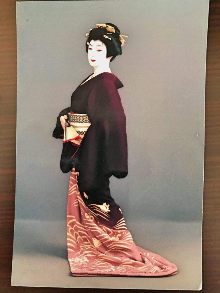 And finally, an older woman working in the kitchen came out to make sure we were enjoying our food and gave us this photo from her youth, when she'd been a young and beautiful geisha. Can't get much more Japanese than that!